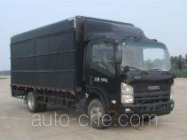 盾甲牌GDJ5100XFB型防暴车
