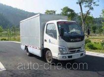 Shangyuan GDY5030XSMBJ mobile shop
