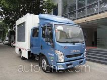 Shangyuan GDY5041XZSNS show and exhibition vehicle