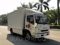 Shangyuan GDY5041XZSNZ show and exhibition vehicle