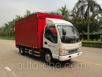 Shangyuan GDY5042XWTHP mobile stage van truck