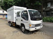 Shangyuan GDY5042XWTHR mobile stage van truck