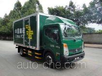 Shangyuan GDY5042XYZZM postal vehicle