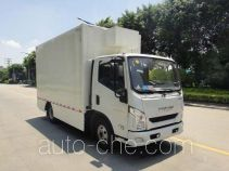 Shangyuan GDY5042XZSNZ show and exhibition vehicle