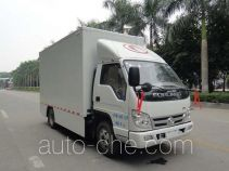 Shangyuan GDY5043XZSBA show and exhibition vehicle
