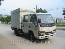 Shangyuan GDY5044XWTQFW mobile stage van truck