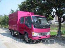Shangyuan GDY5045XWTKRT mobile stage van truck