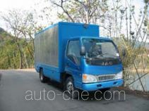 Shangyuan GDY5045XWTKT mobile stage van truck