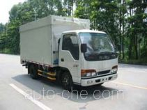 Shangyuan GDY5045XWTQF mobile stage van truck