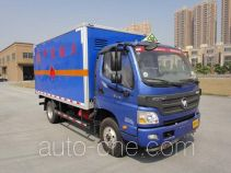 Shangyuan GDY5049XRQBA flammable gas transport van truck