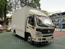 Shangyuan GDY5049XZSBA show and exhibition vehicle