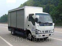 上元牌GDY5070XJQ型警用器材运输车