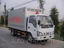 Shangyuan GDY5070XMQLP coal gas transport truck