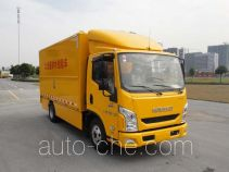 Shangyuan GDY5072TPSNZ high flow emergency drainage and water supply vehicle