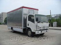 Shangyuan GDY5090XWTQK mobile stage van truck