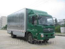 Shangyuan GDY5110XWTDB mobile stage van truck