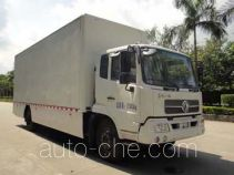 Shangyuan GDY5120XWTDB2 mobile stage van truck