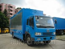 Shangyuan GDY5120XWTL5 mobile stage van truck