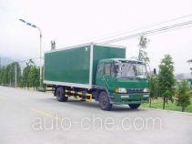 Shangyuan GDY5141XYK wing van truck