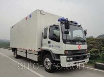 Shangyuan GDY5142XJZQF ambulance support vehicle