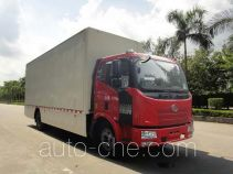 Shangyuan GDY5160XZSCE show and exhibition vehicle