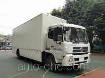 Shangyuan GDY5162XZSDB show and exhibition vehicle
