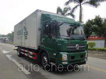 Shangyuan GDY5163XYZDB postal vehicle