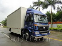 Shangyuan GDY5163XZSBL show and exhibition vehicle
