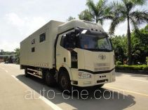 Shangyuan GDY5230XZSCE show and exhibition vehicle