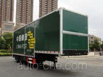 Shangyuan GDY9210XYZ postal van trailer