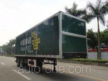 Shangyuan GDY9230XYZ postal van trailer