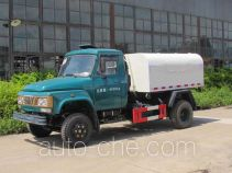 Guihua GH2520CDQ-1 low speed garbage truck