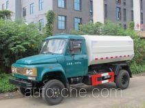 Guihua GH2520CDQ low speed garbage truck