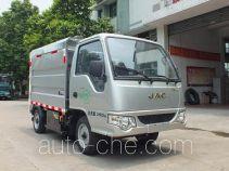 广环牌GH5020XTYEV型纯电动密闭式桶装垃圾车