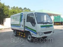 Guanghuan GH5030XTY sealed garbage container truck