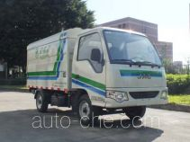Guanghuan GH5031XTY sealed garbage container truck