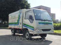 广环牌GH5031XTY型密闭式桶装垃圾车