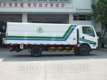 Guanghuan GH5060XTY sealed garbage container truck
