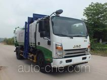 Guanghuan GH5080ZYS garbage compactor truck