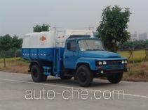 广环牌GH5100ZZZEQ型自装卸式垃圾车