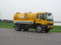 Guanghuan GH5150GLJ food waste truck