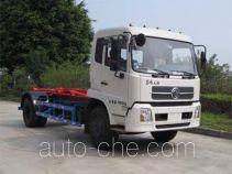 广环牌GH5160ZXXDFL型车厢可卸式垃圾车