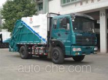 Guanghuan GH5162ZYS garbage compactor truck