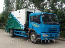 Guanghuan GH5162ZYSA garbage compactor truck