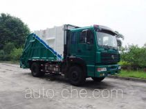 Guanghuan GH5164ZYS garbage compactor truck