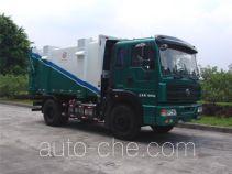 Guanghuan GH5165ZLJ back loading garbage truck