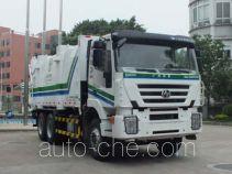 广环牌GH5250ZDJ型压缩式对接垃圾车
