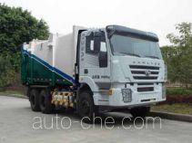 Guanghuan GH5251ZDJLNG docking garbage compactor truck