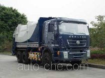 Guanghuan GH5251ZYSLNG garbage compactor truck