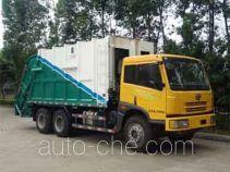 Guanghuan GH5252ZYSA garbage compactor truck